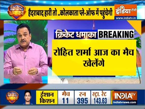 IPL 2020: Sunrisers Hyderabad opt to bowl against Mumbai Indians