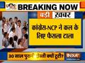 Maharashtra: Governor refused to give Shiv Sena more time