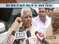 'Have full faith in judiciary', says Lalu Yadav