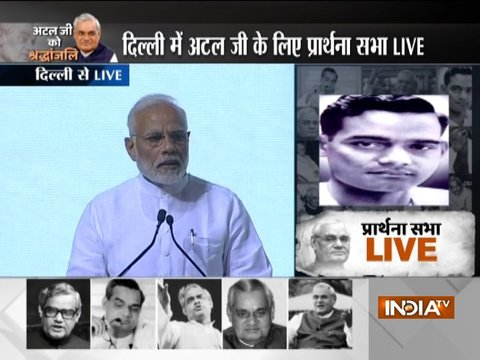 PM Modi addresses the gathering at former PM Atal Bihari Vajpayee's prayer meeting