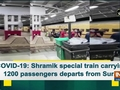 COVID-19: Shramik special train carrying 1200 passengers departs from Surat