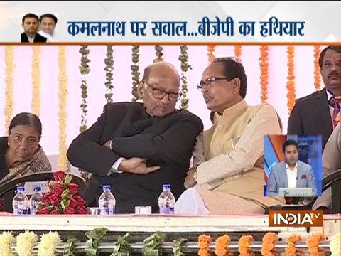 गहलोत के बाद कमलनाथ के शपथ ग्रहण समारोह में पहुंचे राहुल, पूर्व CM शिवराज भी हैं मौजूद