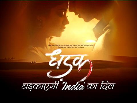 जहान्वी कपूर, ईशान खट्टर ने अपनी आने वाली फिल्म 'धड़क' से जुड़ी जानकारी साझा की