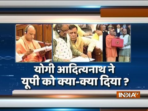 UP Budget 2018: Yogi government presents Rs 4.28 lakh crore mega budget