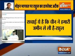 राहुल गांधी ने मोहन भागवत पर कटाक्ष करते हुए कहा कि सरकार और आरएसएस ने चीन को हमारी जमीन लेने की अनुमति दी है