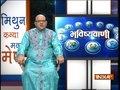 Bhavishyavani | July 23, 2018 ( Full )