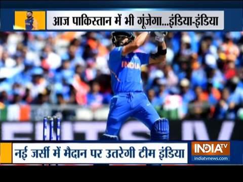 2019 World Cup: इंग्लैंड के सामने भारत की जीत की दुआ करेगा पाकिस्तान