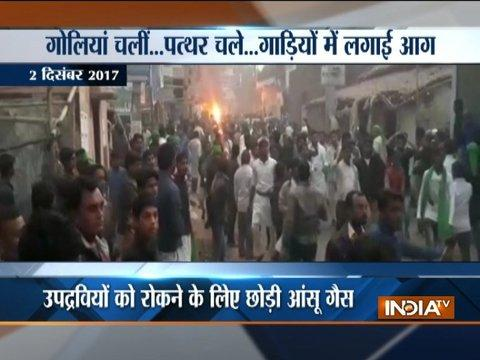 Violent clash broke out between two group during religious procession in Patna