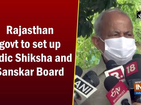 Rajasthan govt to set up Vedic Shiksha and Sanskar Board