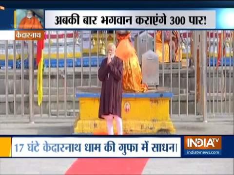मैं चुनाव आयोग का आभारी हूं कि मुझे पवित्र मंदिरों के दर्शन करने की अनुमति दी: केदारनाथ में पीएम मोदी
