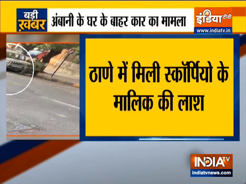 Owner of SUV found abandoned outside Mukesh Ambani's house found dead