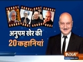 20 Stories | Lesser known facts about Anupam Kher