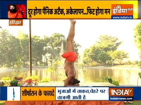 Know how you can get rid of depression from Swami Ramdev with yoga