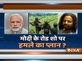 Maoist letter exposes Rajiv Gandhi-type plot to kill PM Narendra Modi