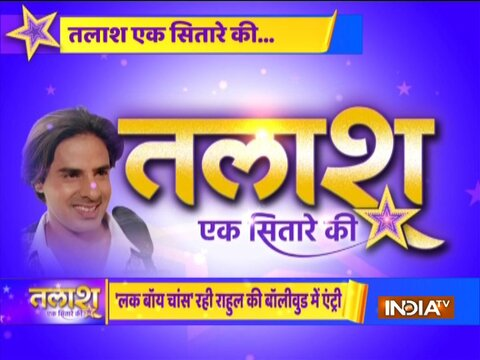 Talaash Ek Sitare Ki: Where is Aashiqui fame actor Rahul Roy | Full Episode