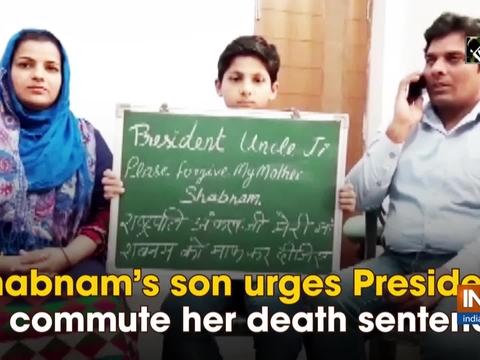Shabnam's son urges President to commute her death sentence