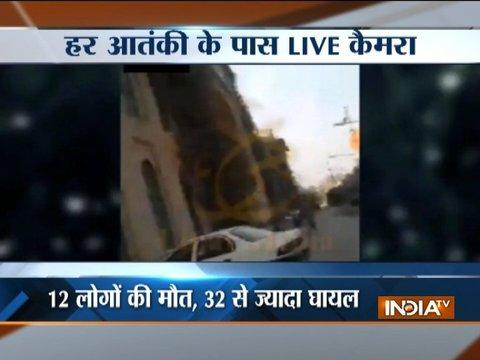 Exclusive video of terrorist attacks in Peshawar University released
