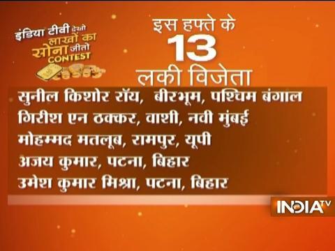 Winners for 'India TV Dekho Lakhon Ka Sona Jeeto' contest announced