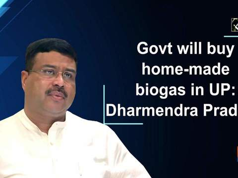 Govt will buy home-made biogas in UP: Dharmendra Pradhan