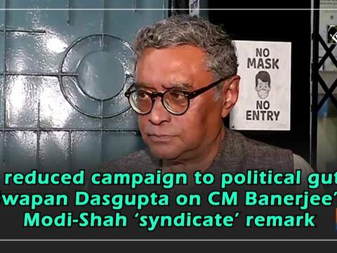 She reduced campaign to political gutter: Swapan Dasgupta on CM Banerjee's Modi-Shah 'syndicate' remark