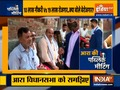 Bihar Assembly Polls 2020: Which party will get the support of voters of Arrah?