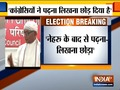 Digvijay Singh takes a jibe at his own party, says Congress member have given up learning after Nehru