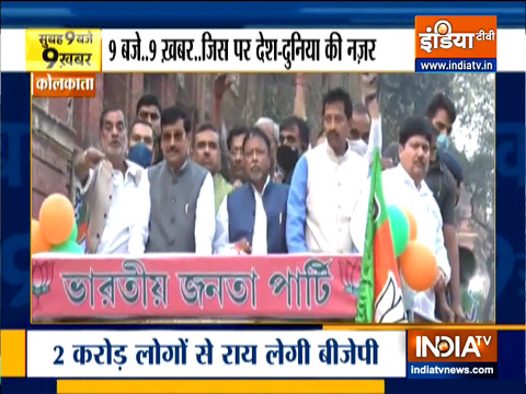 Top 9 News: BJP to launch Lokkho Sonar Bangla campaign in West Bengal
