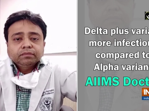 Delta plus variant more infectious compared to alpha variant: AIIMS Doctor