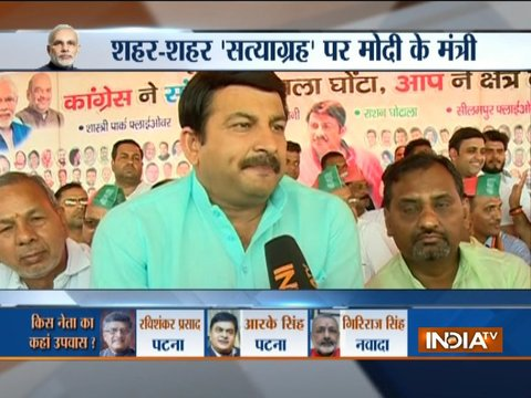 BJP MP Manoj Tiwari slams Congress for disrupting parliament session