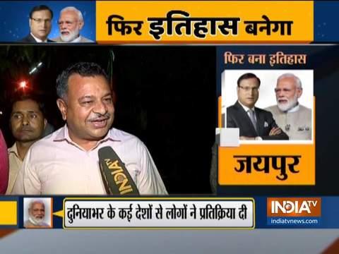 सलाम इंडिया 2019: देखिये पीएम मोदी के एक्सक्लूसिव इंटरव्यू पर देश के लोगों की प्रतिक्रिया