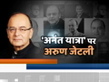 Witness Arun Jaitley's final journey from BJP HQ to Nigambodh Ghat