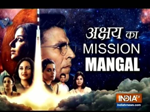 अक्षय कुमार का 'मिशन मंगल'