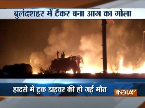Fire breaks out in an oil tanker at NH-91 highway in Bulandshr