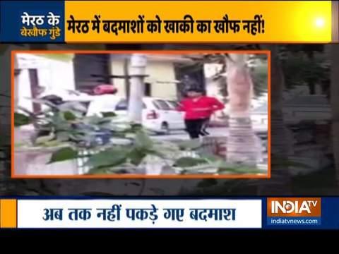 Unidentified persons open firing in broad daylight in Meerut