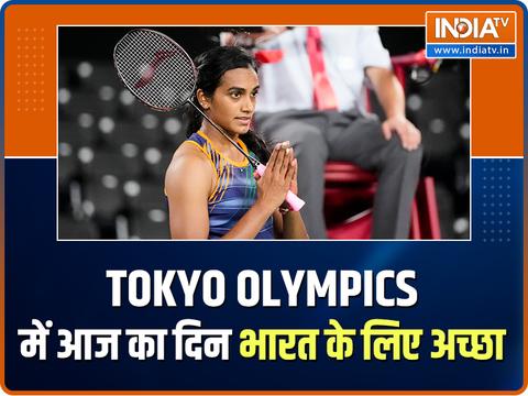 टोक्यो ओलंपिक 2020 के 6ठें दिन चमके पीवी सिंधू, सतीश कुमार और पुरुष हॉकी टीम