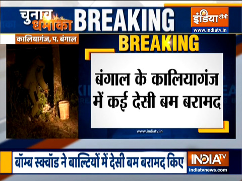 West Bengal polls 2021: One killed in bomb explosion in Titagarh