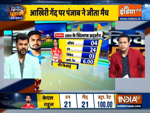 IPL 2021: सनराइजर्स हैदराबाद को पंजाब किंग्स ने रोमांचक मुकाबले में 5 रन से हराया