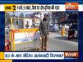 Top 9 News: Jammu and Kashmir police  foiled Pulwama part-2