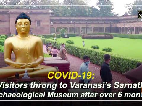 COVID-19: Visitors throng to Varanasi's Sarnath Archaeological Museum after over 6 months