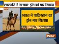 IAF's Sukhoi 30MKI shoots down Pakistani drone near Rajasthan border