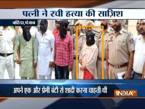 Wife hired 3 for murder of AAP candidate Harvinder Singh Hinda