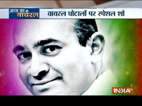 Blue corner notice issued against PNB scam accused Nirav Modi and Mehul Choksi