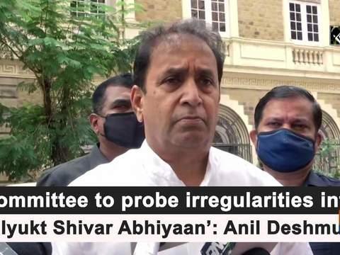 Committee to probe irregularities into 'Jalyukt Shivar Abhiyaan': Anil Deshmukh
