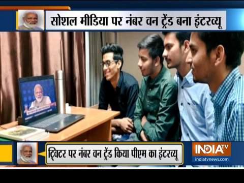 पीएम मोदी के ऐतिहासिक इंटरव्यू ने इतिहास रच दिया, ट्विटर पर टॉप ट्रेंडिंग हैशटैग बना #ModiOnIndiaTV