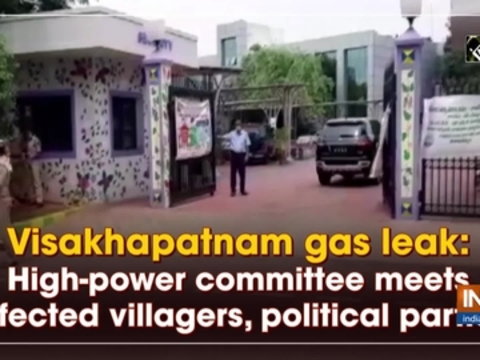 Visakhapatnam gas leak: High-power committee meets affected villagers, political parties