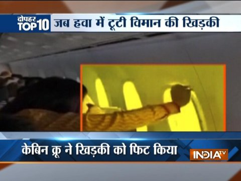 Air India flight faces turbulence, window panel falls off; three passengers injured