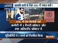 UP: 3 Aligarh Muslim University students suspended over prayers for slain militant Mannan Wani