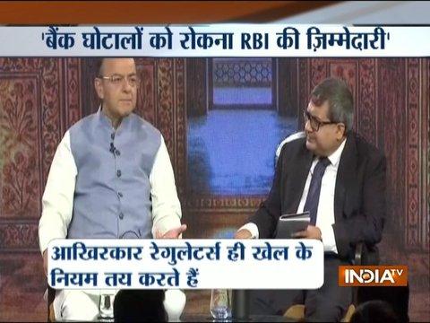 PNB fraud case: Regulators need to be held accountable, says Arun Jaitley