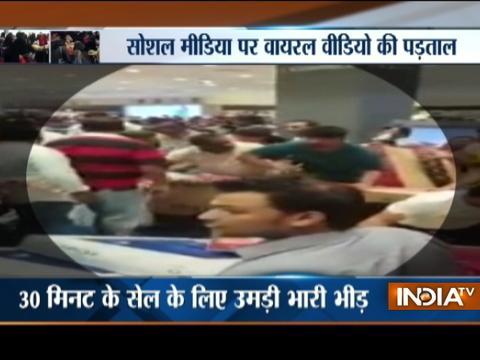 Aaj Ka Viral Video: Shopping mall looted in half an hour in Abu Dhabi