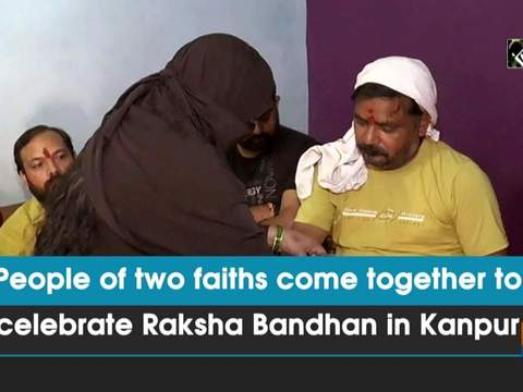 People of two faiths come together to celebrate Raksha Bandhan in Kanpur